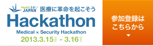 hackathon_banner